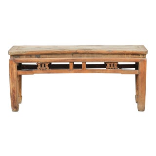 Petite Asian Earthy Modern Wooden Bench For Sale