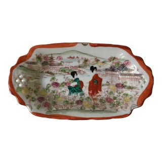 Mid-Century Hand Painted Japanese Porcelain Dish With Geisha Women in Garden For Sale