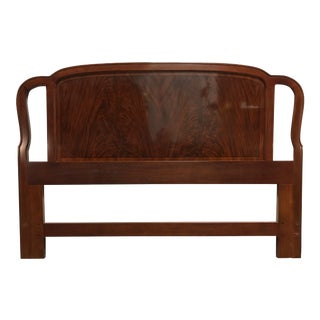 Drexel Heritage Chippendale Flame Mahogany Queen Headboard