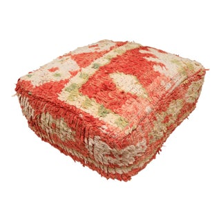 Moroccan Wool Pouf Cover For Sale