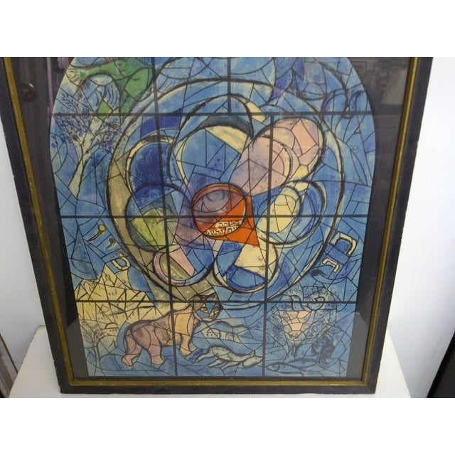 Mid-Century Modern Stain Glass Window Hadassah University Print For Sale - Image 3 of 7
