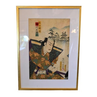 Chikashige Morikawa Japanese Woodblock Print on Parchment Paper in Gilt Frame C. 1880 For Sale