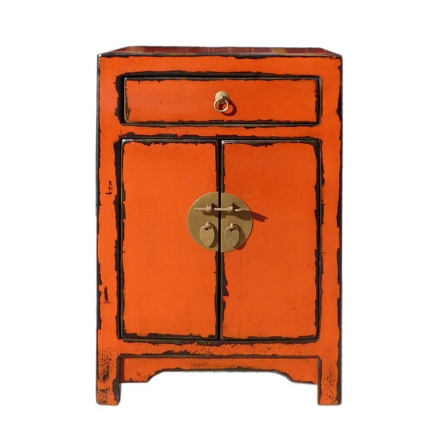 Oriental Orange Moon Face End Table Nightstand - Image 1 of 5