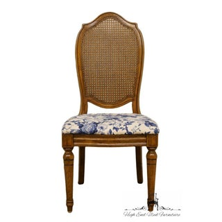 Thomasville Furniture Tapestry Collection Cane Back Dining / Side Chair Preview