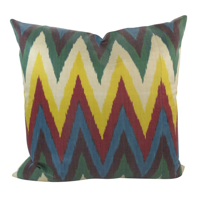 Colorful Woven Silk Ikat Pillow - Image 1 of 6