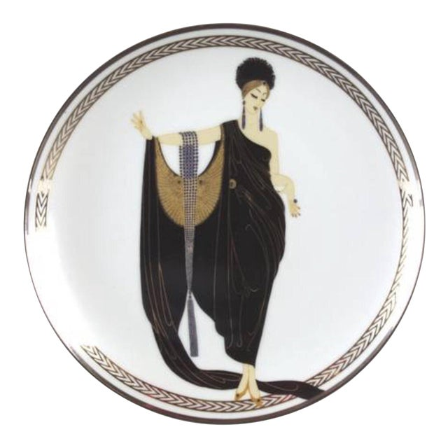 House of Érte Glamour Collectible Plate - Image 1 of 7