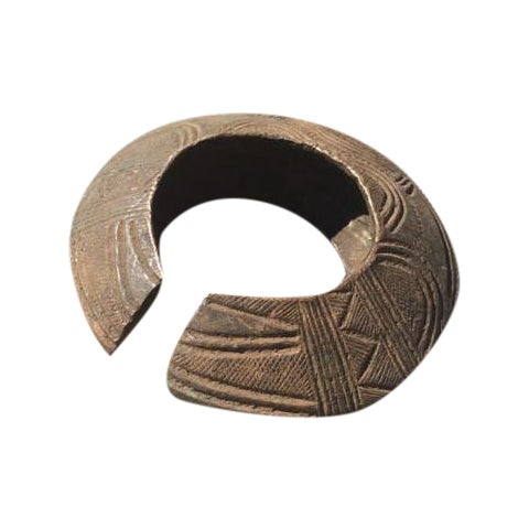 Antique African Currency Bracelet - Image 1 of 5