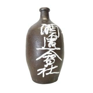 Vintage Stoneware Sake Bottle For Sale