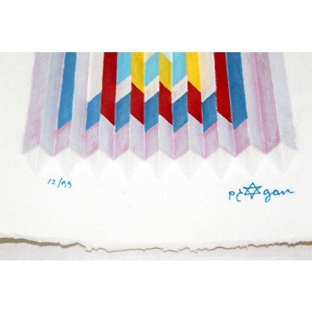Mid-Century Modern Yaakov Agam Lucite Framed Abstract Serigraph Signed Numbered For Sale In Detroit - Image 6 of 7