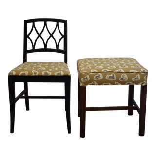 Cowtan & Tout Safari Upholstered Mahogany Ottoman & Side Chair - Set of 2 For Sale