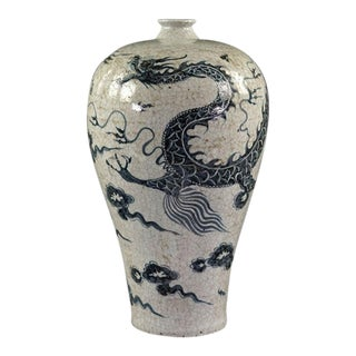 Chinese Blue and White Porcelain Dragon Meiping Vase For Sale
