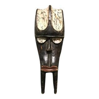 1980s Gabonese Kwele Mask For Sale