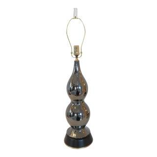 Vintage Modern Ebony Ceramic Lamp For Sale