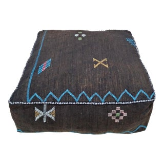 Moroccan Cactus Silk Pouf Cover For Sale