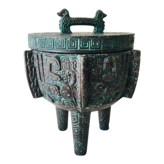 1970s James Mont Asian Style Covered Ashtray For Sale