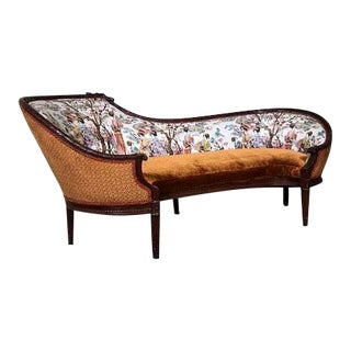 19th Century Vintage Hand Carved Chaise For Sale