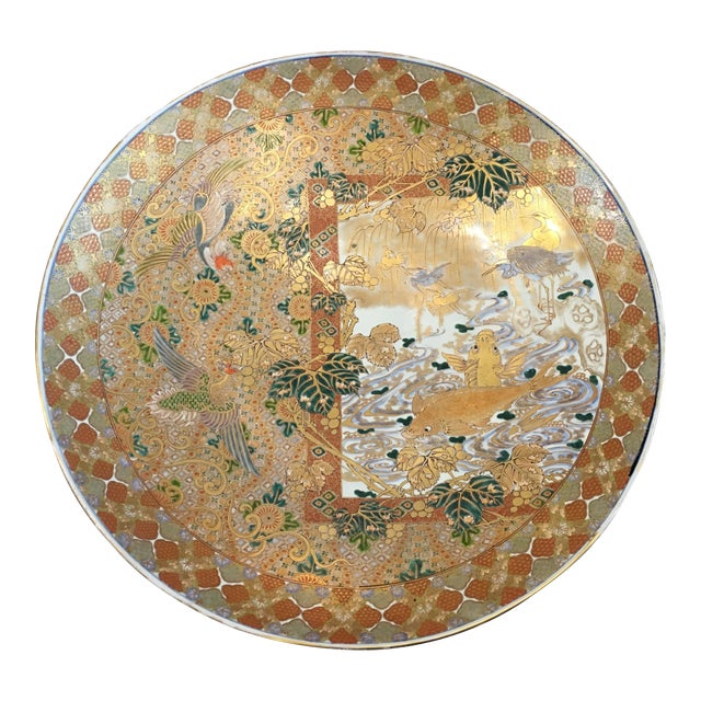 Massive Meiji Period Gilt and Enamel Decorated Imari Charger For Sale