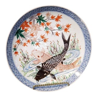 Chinoiserie Polychrome Porcelain Bowl For Sale