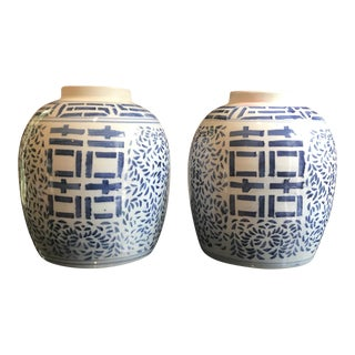 Chinese Double Happiness Jars - A Pair