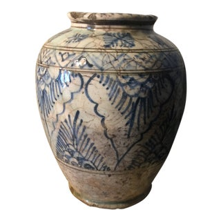 17th Century Antique Islamic Ceramic Pottery Jar For Sale