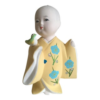 Vintage Mid Century Japanese Porcelain Bisque Gumps Exclusive Hakata Doll Male Figurine For Sale