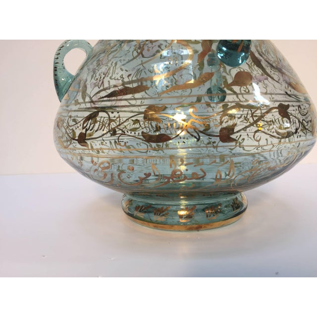 Islamic Handblown Mosque Glass Lamp in Mameluk Style Gilded With Arabic Calligraphy For Sale - Image 3 of 10