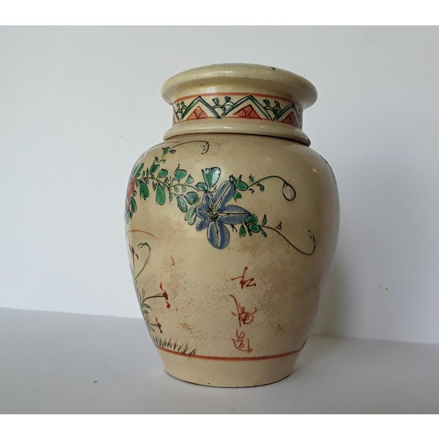 19th Century Chinese Ginger Jar - Image 5 of 10