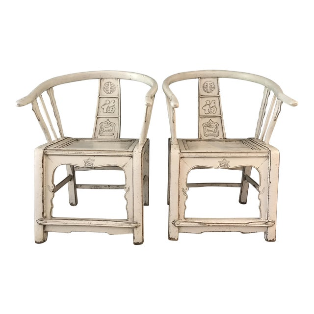 White Ming Side Chairs - A Pair - Image 1 of 8