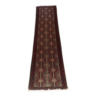 1980s Vintage Persian Gabbeh Wool Rug - 1′8″ × 6′3″ For Sale