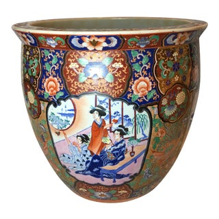 1970s Vintage Chinese Asian Fish Bowl Planter For Sale