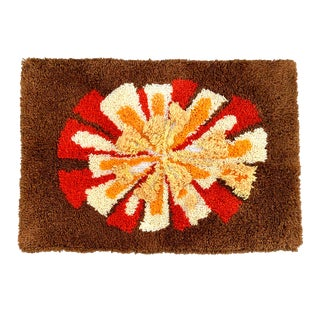 1960s Vintage Latch Hook Brown Shag Rug - 2′ × 2′11″ For Sale