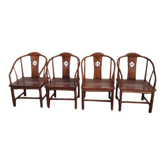 Henredon Asian Elm Caned Chairs - Set of 4 For Sale