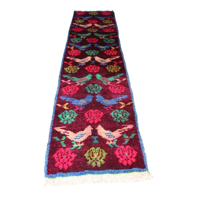 Vintage Turkish Bird Motif Tulu Rug - 2′8″ × 11′6″ - Image 1 of 11