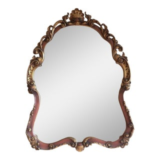 Ornate Wood Carved Wall Mirror For Sale