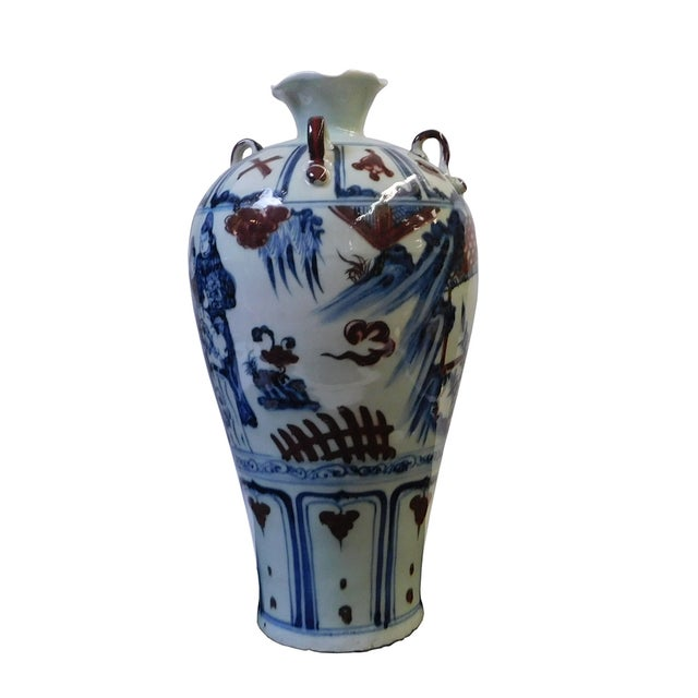 Chinese Red, White & Blue Scenery Vase - Image 2 of 7