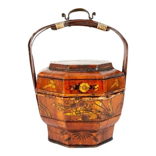 Small Antique Hand-Made Chinese Covered Wedding Basket For Sale