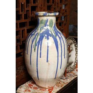 19th Century Meiji Glazed Ceramic Jar From the Japanese Shigaraki Kilns Preview