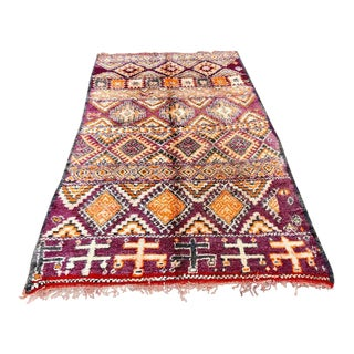 1970s Pink Moroccan Beni Mguild Rug 6.5x11.2 For Sale