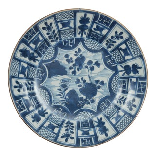 Chinese Kang Xsi Kraak Plate, Circa 1700 For Sale