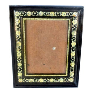 Vintage Inlaid Mother of Pearl Picture Frame For Sale