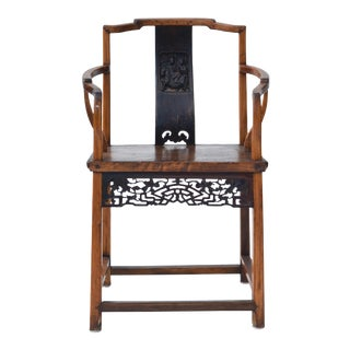Stunning 19th Century Chinese Carved Chair For Sale