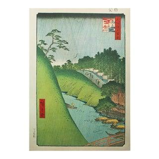 """Utagawa Hiroshige """"Shōhei Bridge, Seidō, Kanda River"""", 1940s Reproduction Print N7 For Sale"""