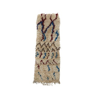 1980s Azilal Moroccan Rug - 5′ × 13′ For Sale