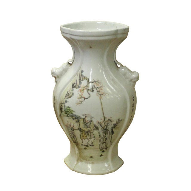 2000 - 2009 Chinese Oriental Ceramic Off White Mountain Water Scenery Vase For Sale - Image 5 of 8