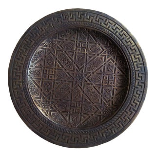 Hand Hammered Solid Brass Plate Tray For Sale