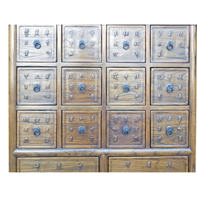 Chinese 14 Drawer Wood Storage Cabinet For Sale In San Francisco - Image 6 of 8