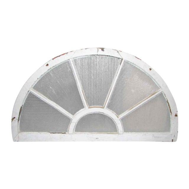 Reclaimed Fan Shaped Light Transom For Sale