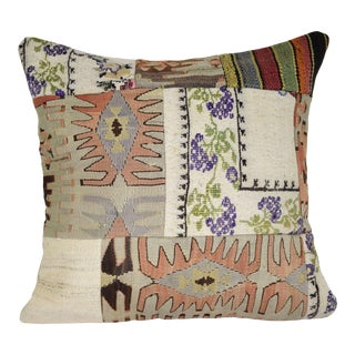 Patchwork Pillow Made From an Assortment of Vintage Rugs 20'' X 20'' (50 X 50 Cm) For Sale