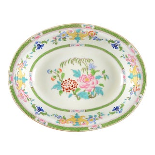 "Minton 9"" Oval Serving Bowl (Pattern # B796) For Sale"