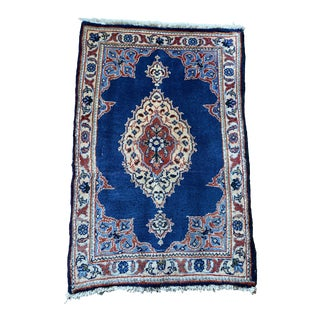 1950s Vintage Persian Rug-1′10″ × 2′9″ For Sale